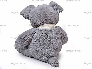 Собака с шарфом , ABY29510, отзывы