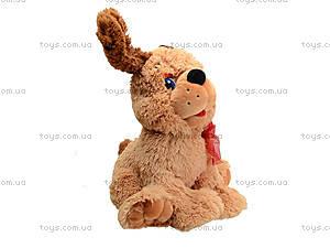 Мягкая игрушечная собачка, F-442644SK, отзывы
