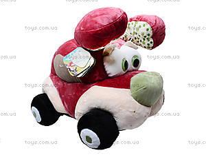 Плюшевая машина-игрушка «Софт-мобиль», К345А, детские игрушки