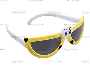Солнцезащитные очки для детей, S017, купить
