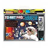 Солнечная система 3D, 00-03703, купить