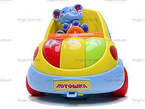 Сортер «Автошка», 9198, toys.com.ua