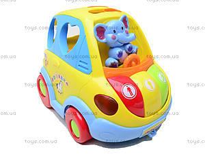 Сортер «Автошка», 9198, іграшки