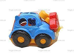 Сортер «Автошка», с песочным набором, 0299cp0020202062, магазин игрушек