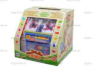 Сортер «Домик», 9196, игрушки