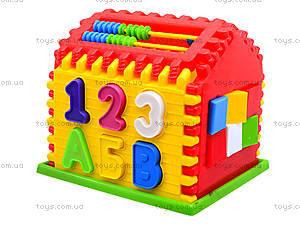 Детский сортер с часами «Домик», 50-301, игрушки
