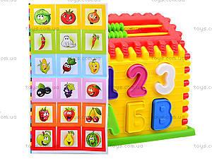 Детский сортер с часами «Домик», 50-301, детские игрушки