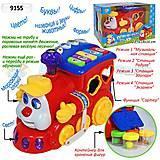 Сортер «Музыкальный паровозик», 9155, toys.com.ua