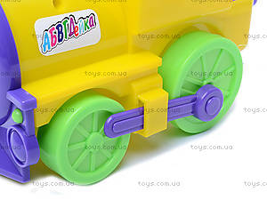 Сортер «Паровоз», , детские игрушки