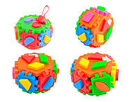 Детский куб-сортер «Геометрические фигуры», 50-105, купить