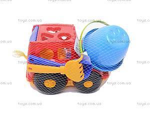Сортер-трактор «Кузнечик», с песочным набором, 0343cp0020303062, цена