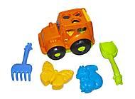 Сортер - трактор «Кузнечик №2» (оранжевый), 0336, отзывы