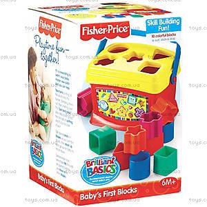 Сортер «Ведерко с кубиками», K7167, отзывы