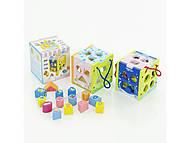 Сортер - игра «Куб - логика», 0333, купить