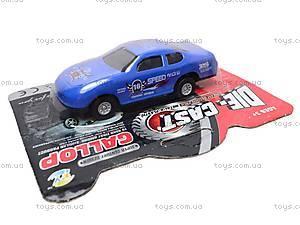 Спортивный автомобиль, масштаб 1:64, FY522-525, купить