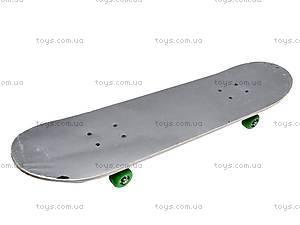 Спортивный детский скейт, BT-SB-0002, купить