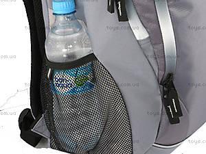 Спортивный рюкзак «Кайт», K14-816-1, отзывы