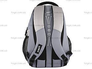 Спортивный рюкзак «Кайт», K14-816-1, цена