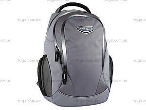 Спортивный рюкзак «Кайт», K14-816-1