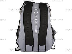 Спортивный рюкзак «Кайт», K14-816-1, игрушки