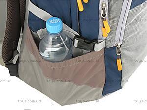 Спортивный рюкзак Kite, K14-884-2, купить