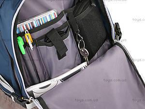 Спортивный рюкзак Kite, K14-884-2, фото