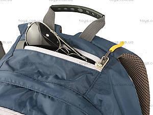 Спортивный рюкзак Kite, K14-884-2, отзывы