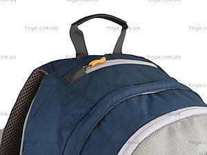 Спортивный рюкзак Kite, K14-884-2, цена