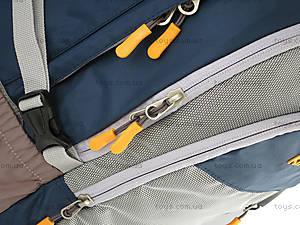 Спортивный рюкзак Kite, K14-884-2, игрушки