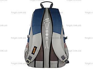 Спортивный рюкзак Kite, K14-884-2, детские игрушки