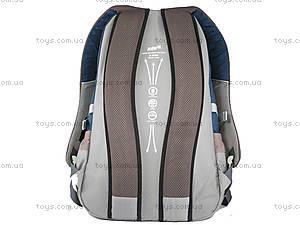 Спортивный рюкзак Kite, K14-884-2, магазин игрушек