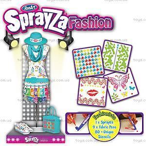 Набор для детей «Модница», SF6012UK(UA), купить
