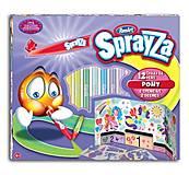 Набор Sprayza «Приключение пони», SA2504UK(UA), отзывы