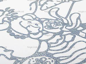 Серебряные раскраски «Дед Мороз», А19581У, купить