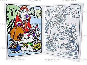 Серебряные раскраски «Дед Мороз», А19581У, цена