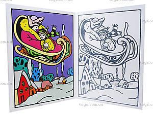 Серебристые раскраски «Зимние сказки», А19588У, отзывы