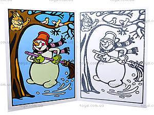 Серебряные раскраски «Зимние забавы», А19587У, цена