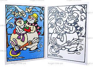 Серебряные раскраски «Зимние забавы», А19587У, игрушки