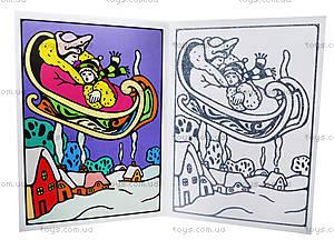 Серебряные раскраски «Зимние сказки», А19586Р, цена