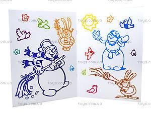 Серебристые раскраски «Зимние забавы», А19585Р, купить
