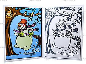 Серебристые раскраски «Зимние забавы», А19585Р, отзывы
