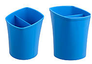 Стакан для письменных принадлежностей квадратный на два отделения (синий), ZB.3001-02