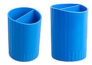 Стакан для письменных принадлежностей SFERIK круглый на два отделения, синий, ZB.3000-02, toys.com.ua