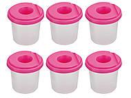 Стакан-непроливайка, розовый (6 штук в упаковке), ZB.6900-10, магазин игрушек