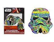 Маски своими руками «Цветные штурмовики Star Wars», Ч607008У