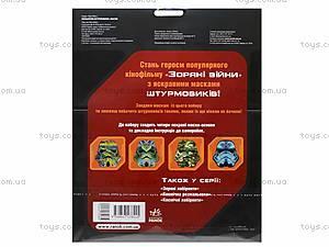 Маски своими руками «Цветные штурмовики Star Wars», Ч607008У, цена