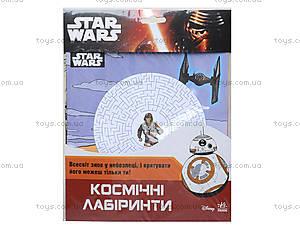 Головоломки «Космические лабиринты Star Wars», Ч607006У, купить
