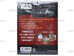 Головоломки «Космические лабиринты Star Wars», Ч607006У, фото