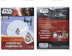 Головоломки «Космические лабиринты Star Wars», Ч607006У