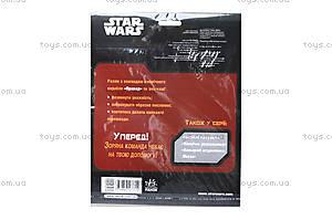 Звездные лабиринты Star Wars, Ч607002У, фото